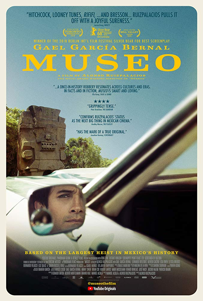 『Museo』