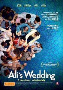 『アリの結婚』『Ali's Wedding』