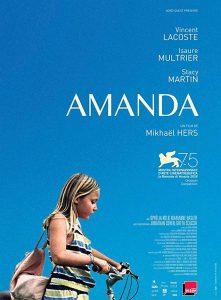 アマンダと僕 amanda