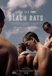 『ブルックリンの片隅で』『Beach Rats』