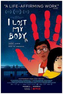 『I lost my body』『失くした体』