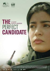 『完全な候補者』『The perfect candidate』