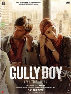 『ガリーボーイ』『gully boy』
