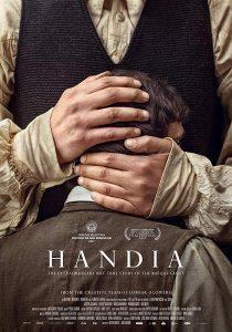 『HANDIA アルツォの巨人』『Handia』