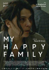 『マイ・ハッピー・ファミリー』『『My Happy Family』