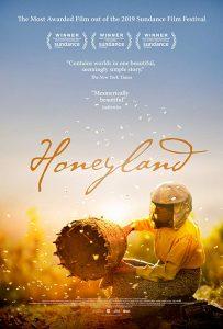 『ハニーランド 永遠の谷』 『honeyland』