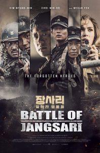 『長沙里:忘れられた英雄たち』『battle of jangsari』
