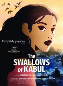 『カブールのツバメ』『The swallows of kabul』