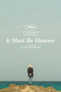 『It Must Be Heaven』