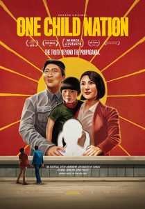 『One child nation』『一人っ子の国』