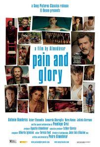 『ペイン・アンド・グローリー』『pain and glory』