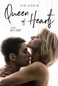 『クィーン・オブ・ハーツ』『queen of hearts』