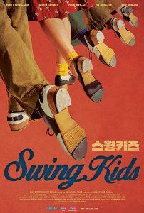 『swing kids』『スウィング・キッズ』