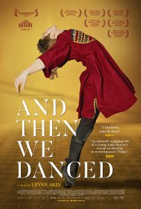 『ダンサー そして私たちは踊った』『And then we danced』