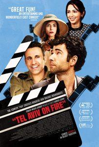 『テルアビブ・オン・ファイア』『 tel aviv on fire』