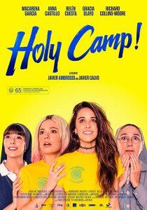 ホーリー・キャンプ! Holy Camp