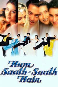 Hum Saath-Saath Hain(みんな一緒に)
