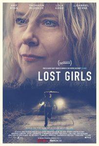 ロストガールズ lost girls