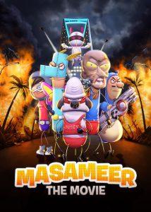 Masameer the Movie マサーミール 〜ダナとおかしな3人組〜