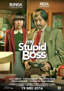 My Stupid Boss うちのおバカ社長