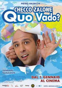 Quo vado? Viva!公務員