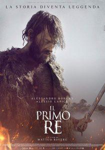ザ・グレイテスト・キング Romulus & Remus: The First King