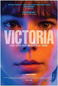 Victoria ヴィクトリア
