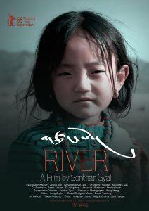 river 草原の河