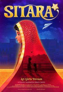 シターラ: 夢を抱け、少女たち sitara