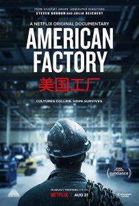 American Factory アメリカン・ファクトリー
