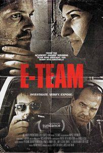 E-TEAM E-チーム