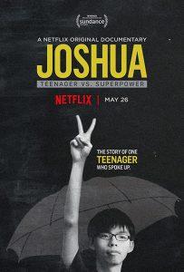Joshua ジョシュア: 大国に抗った少年