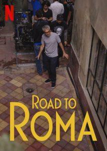 Road to Roma ROMA/ローマ 完成までの道