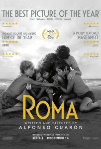 Roma ROMA/ローマ