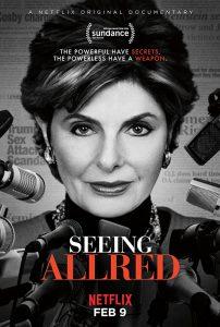 Seeing Allred グロリア・オールレッド: 女性の正義のために