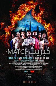 The Match(火種)