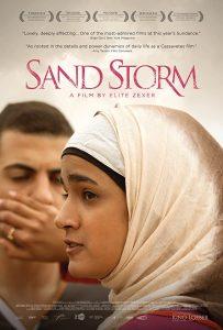 sand storm サンド・ストーム