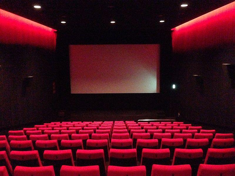 スクリーン数が多い映画館ランキング