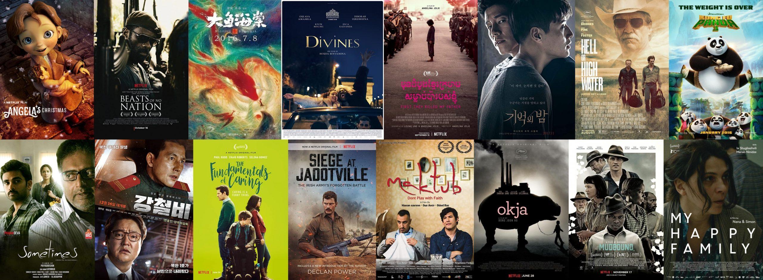 IMDbでの点数が7点以上のNetflixオリジナル映画(2015年〜2017年の劇映画編)