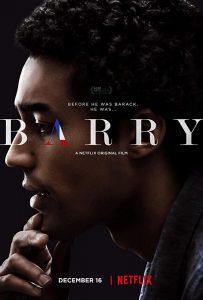 Barry バリー