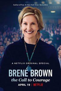 Brené Brown ブレネー・ブラウン:勇気を出して