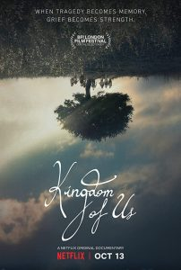 Kingdom of Us マイ・キングダム: 家族が教えてくれたこと