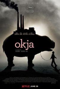 Okja Okja/オクジャ