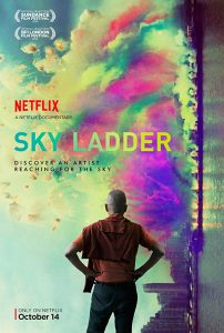 Sky Ladder 空のハシゴ: ツァイ・グオチャンの夜空のアート