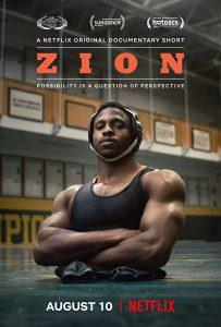 Zion ザイオン